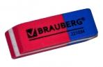 """Резинка стирательная BRAUBERG """"Assistant 80"""", 41*14*8 мм, красно-синяя, в карт дисплее, 221034 оптом"""