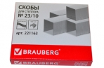 Скобы для степлера BRAUBERG №23/10 1000шт., до 50 листов, оптом