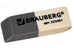 Ластик BRAUBERG 41*14*8 мм, серо/белая, в картонном дисплее, 222461 оптом