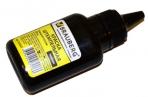 Краска штемпельная BRAUBERG черная 45 мл, на водной основе, 223597 оптом