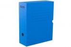 Короб архивный с клапаном 100мм, синий микрогофрокартон, до 900л. OfficeSpace, оптом