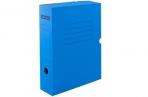Короб архивный с клапаном OfficeSpace, микрогофрокартон,  75мм, синий, до 700л. оптом