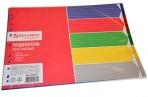 Разделитель пластиковый BRAUBERG А3, 5 листов, без индексации, горизонтальн, Цветной, РОССИЯ, 225631 оптом