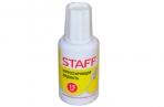 Корректирующая жидкость STAFF 15 мл, с кисточкой, быстросохнущая, 226055 оптом