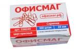 Скрепки ОФИСМАГ 25 мм КРАСНЫЕ, 100шт., в картонной коробке, СП оптом
