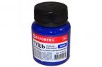 Тушь чертежная BRAUBERG 70мл синяя, водостойкая, латексная (черчение, графика, оформление), 227372 оптом