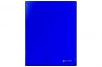 "Папка с мет. скоросш. и внутр. карм. BRAUBERG ""Neon"", 16мм, синяя, до 100л, 0, 7мм, 227467 оптом"