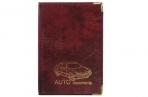 Обложка для автодокументов, 128х92 мм, ПВХ под кожу, печать золотом, цвет ассорти, А5-12 оптом