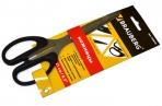 """Ножницы BRAUBERG """"Classic"""", 210 мм, классич. формы, чер, 2-х сторон. заточка, карт. упак с подвес, оптом"""