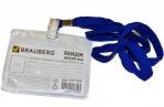 Бейдж BRAUBERG 60х90 мм горизонтальный, на синей ленте 45 см, 231156 оптом