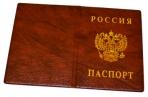 """Обложка """"Паспорт России"""" вертикальная ПВХ, цвет коричневый, ДПС, 2203. В-104 оптом"""