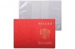 Обложка для паспорта с гербом, ПВХ, печать золотом, красная, ДПС, 2203. В-102 оптом