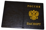 Обложка на паспорт Россия, синий оптом
