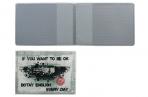 """Обложка для пластиковых карт, дорожных билетов, студ. билетов """"IF YOU WANT"""", кожзам, ДПС, 2757. Т4 оптом"""