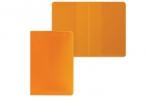 Обложка для проездного билета, ПВХ, 123*94, ассорти (прозрач синий, желтый, оранжевый), ДПС, 1785. 250 Ф оптом