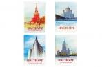 Обложка для паспорта, ПВХ, полноцветный рисунок, дизайн ассорти, ДПС, 2203. ПС оптом