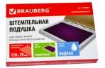 Штемпельная подушка фиолетовая краска, 120х90 мм (рабоч. поверхность 110х70 мм), BRAUBERG, 236868 оптом