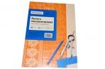 Бумага масштабно-координатная А4 16л., оранжевая, на скрепке OfficeSpace, оптом