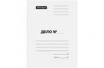 "Папка Дело OfficeSpace ""Дело"", картон, 220г/м2, белый, до 200л. оптом"