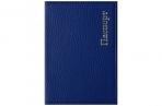"""Обложка для паспорта OfficeSpace """"Комфорт"""" кожзам, синий, тиснение золотом оптом"""