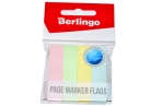 Закладки Berlingo 12*50мм, 100л*4 пастельных цвета, европодвес оптом