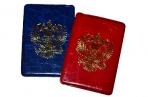 Обложка-карман для карт и пропусков OfficeSpace, 95*65мм, ПВХ, тиснение золотом, ассорти оптом