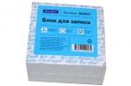 Блок для записи OfficeSpace, 8*8*4см, белый, белизна 70-80% оптом