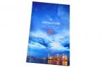 "Ежедневник недат., A5, 136л. 7БЦ ""Путешествия. Sky landscape"", OfficeSpace оптом"