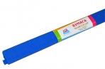 Бумага крепированная ArtSpace, 50*200см, 30г/м2, синяя, в рулоне оптом