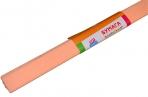 Бумага крепированная ArtSpace, 50*200см, 30г/м2, персиковая, в рулоне оптом