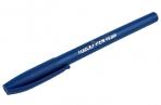 Ручка гелевая, 0. 5 мм, синяя, корпус синий матовый оптом