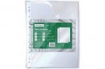 Папка-вкладыш с перфорацией OfficeSpace, А4, 25 мкм, матовая оптом