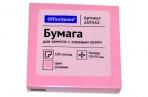 Блок самоклеящ 50*50 розовый OfficeSpace, 100л., оптом