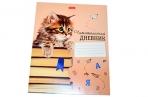 """Читательский дневник Hatber А5 24л. на скрепке """"Котенок с книжками"""" оптом"""