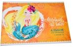 """Альбом для рисования 08л., А4, на скрепке ArtSpace """"Русалки. Mermaid at heart"""", обложка-офсет оптом"""