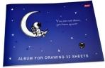 """Альбом для рисования 32л., А4, на скрепке Hatber """"Вселенная"""", матовая ламинация, УФ-лак оптом"""