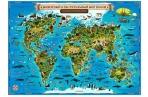 """Карта мира для детей """"Животный и растительный мир Земли"""" Globen, 590*420мм, интерактивная оптом"""