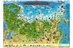 """Карта России для детей """"Карта нашей Родины"""" Globen, 590*420мм, интерактивная оптом"""