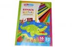 """Цветная бумага A4, ArtSpace, 32 листа, 16 цветов, мелованная, """"Крокодил"""" оптом"""