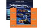 """Расписание уроков с расписанием звонков А4 ArtSpace, """"Sport car"""" оптом"""