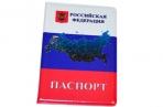 """Обложка/паспорта """"Россия"""" оптом"""