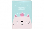 "Обложка для паспорта MESHU ""Wicked princess"", ПВХ, 2 кармана оптом"