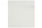 Картон переплетный 1. 5 мм, 30х30 см, 950 г/м?, белый оптом