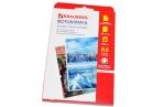 Фотобумага BRAUBERG для струйной печати 10х15 см, 180 г/м2, 50 л., односторонняя, матовая, 363127 оптом