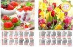 Календарь - плакат ЦВЕТЫ/НАТЮРМОРТ А2 АССОРТИ оптом