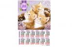 Календарь - плакат КОШКИ А2 АССОРТИ оптом