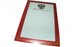 Грамота арт. 37888 ПОХВАЛЬНЫЙ ЛИСТ /А4, картон, 1 лист, 4+1/ оптом