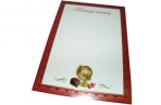 Грамота арт. 37889 ВЫПУСКНИКУ /А4, картон, 1 лист, 4+1/ оптом
