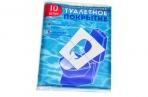 Одноразовое туалетное покрытие на унитаз 1/16 сложения,  10 листов оптом