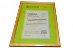 Рамка BRAUBERG HIT 30*40см, дерево, канадская сосна (для дипломов, сертификатов, грамот), 390026 оптом